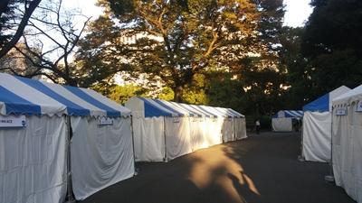 ブルーエリアのテント.jpg