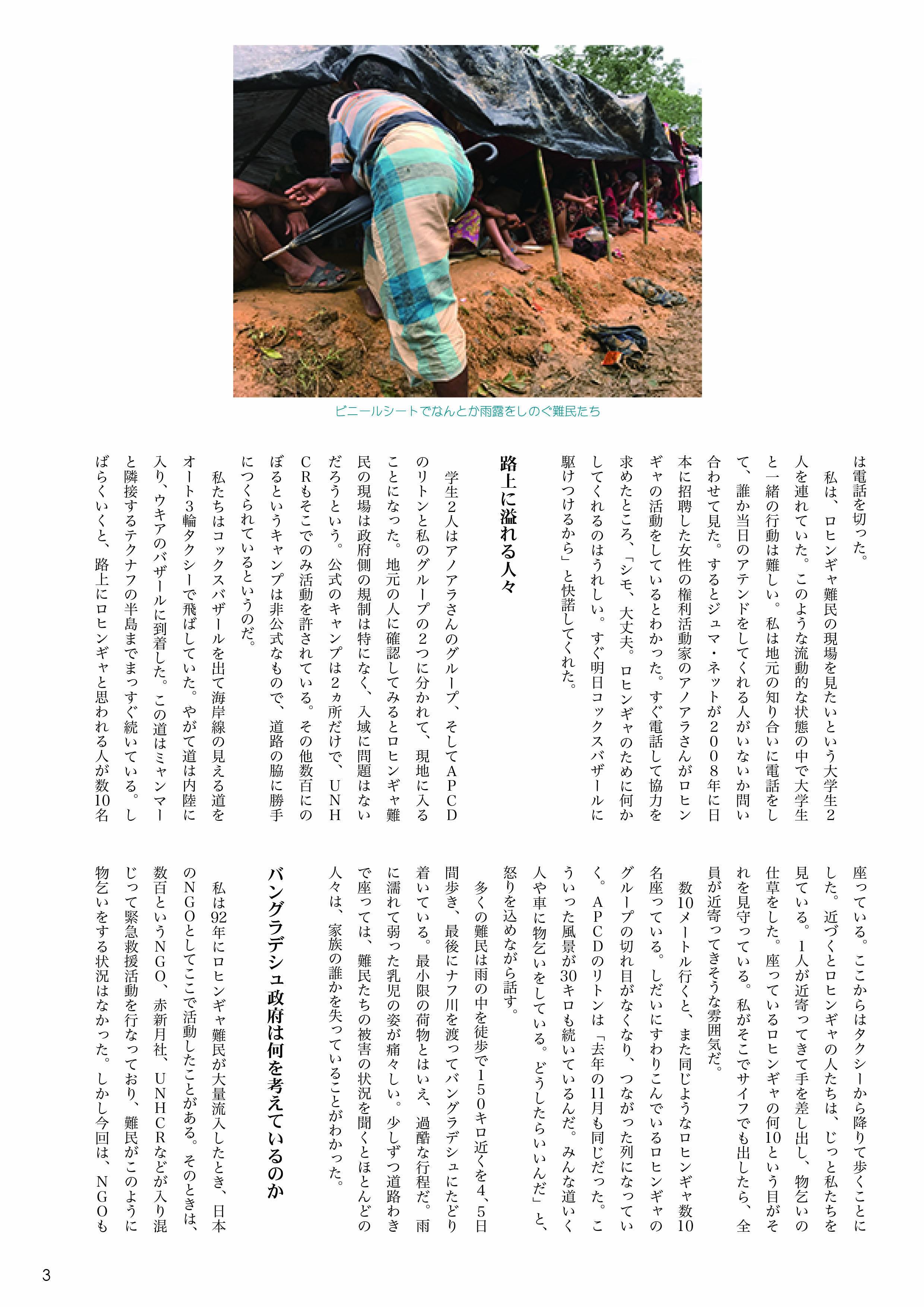 繧キ繧吶Η繝槭・繝阪ャ繝井シ壼ア50蜿キ3.jpg