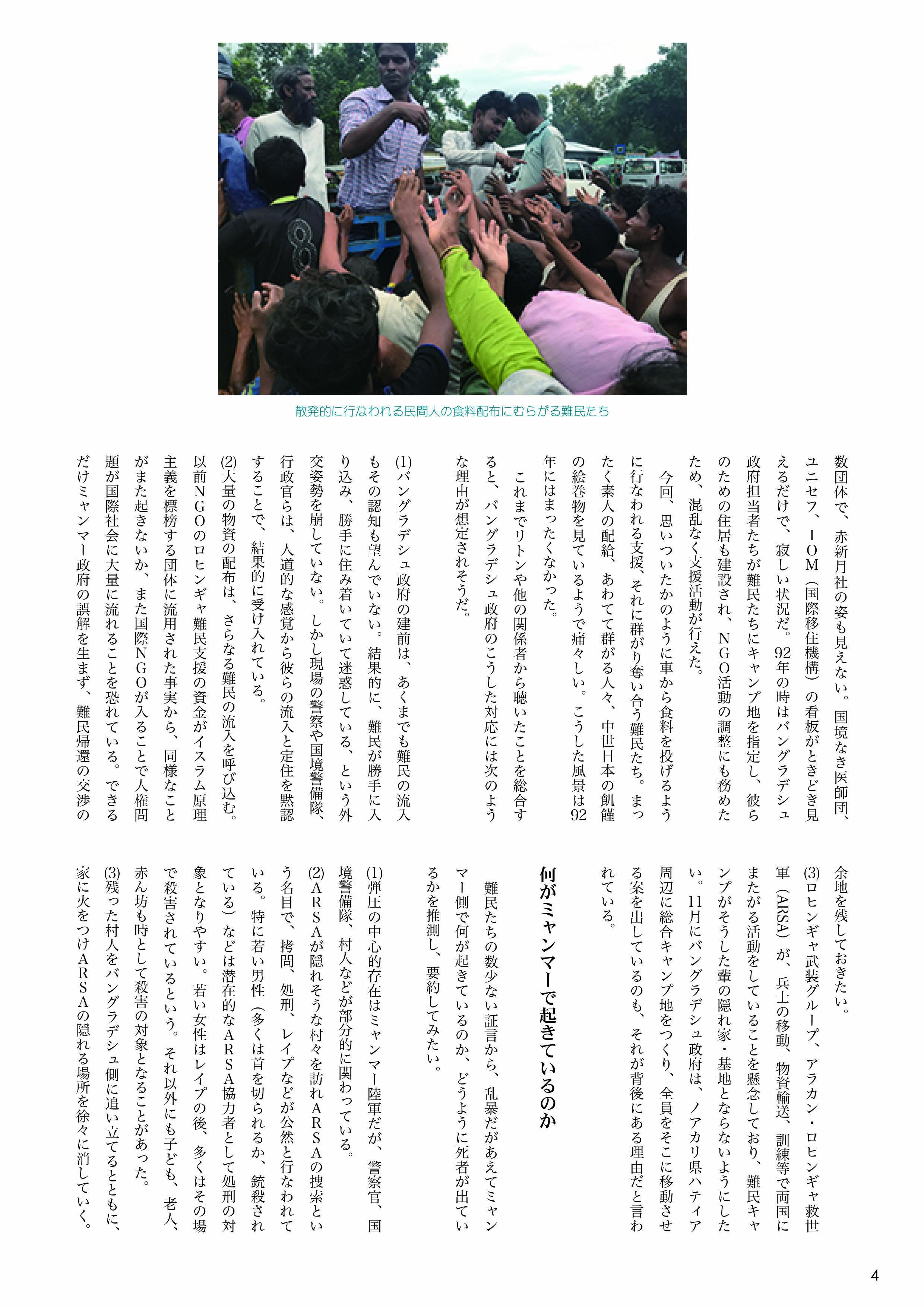 繧キ繧吶Η繝槭・繝阪ャ繝井シ壼ア50蜿キ4.jpg