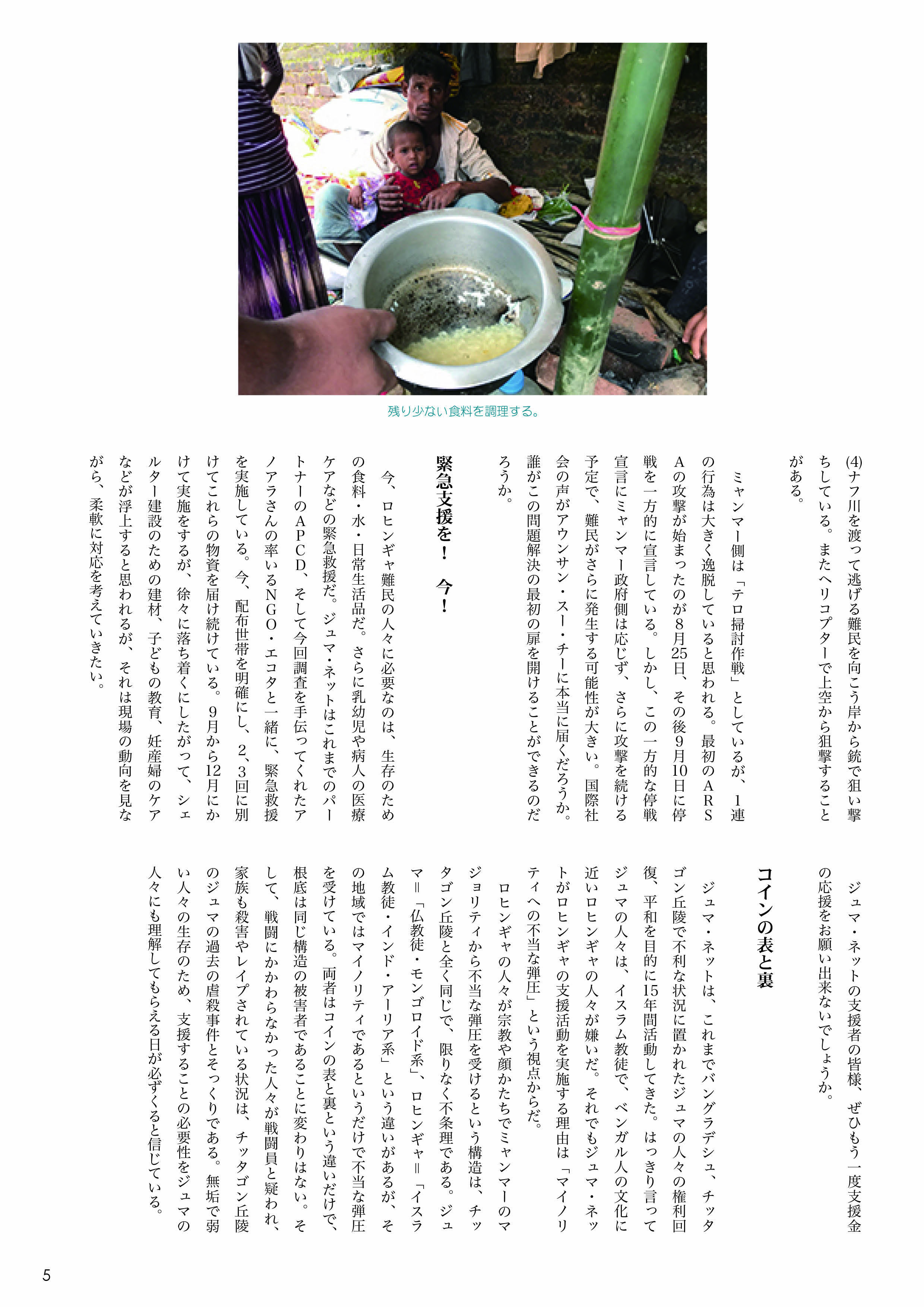 繧キ繧吶Η繝槭・繝阪ャ繝井シ壼ア50蜿キ5.jpg